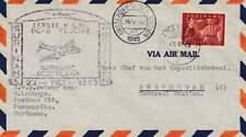 Poststuk (161) 1949 - Eerste vlucht DC-6 KLM - Suriname-Nederland