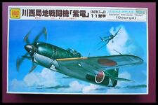 "Rare 1/48 OTAKI Kawanishi N1K1-J Shiden ""George"" MODEL KIT # 0T2-7-500"