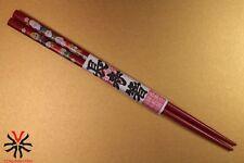 BAGUETTES JAPONAIS MADE IN JAPAN CHOPSTICKS JAPAN 7 GODS PALILLOS JAPONESES