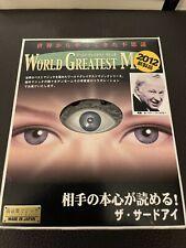 Tenyo The Third Eye - T250 - Tenyo Magic
