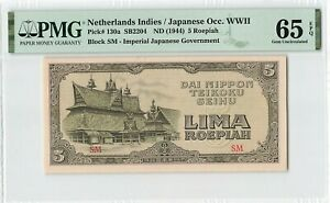 Netherlands Indies 5 Roepiah 1944 Japan Indonesia Pick 130 PMG Gem UNC 65 EPQ