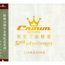 CROWN RECORDS CLASSICS : 娛樂唱片五十週年金碟系列: 娛樂千禧精選 (2CD)