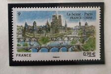 Timbre France 2014 YT 4848. Vue de la Seine