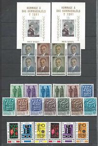 KINSHASA/KASAI/KATANGA (1961-1964 4 sets & 2 Blocks) MNH SuperB