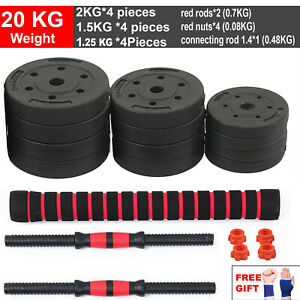 20KG Adjustable Dumbell Barbell Weight Set Round Dumbbells for weight lifting UK
