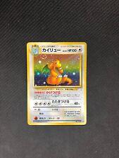 Pokemon Card Dragonite 4 Fossil Set Japanese Holo