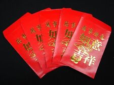 Pack of 40 Pcs of Chinese Money Hong Bao Red Envelopes for New Year