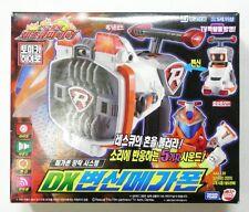 TAKARA TOMY TOMICA HERO RESCUE FIRE : DX RESCUE MEGAPHONE Rare (Korea Ver.)