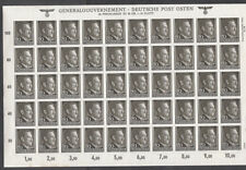 POLAND #N82  20 GROSZY ADOLF HITLER OCCUPATION OF POLAND IMPERFORATE SHEET OF 50