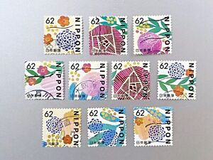 2018 Japan Greetings (Life, Flower) 62y 10 Complete Used