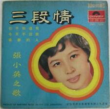 "Chang Siao Ying 張小英 45 rpm 7"" Chinese Record Polydor SNR 7004"