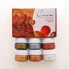 Gouache Paint Set Metallic Gouache SONNET 6 colors 20ml Russia Russian