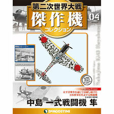 DeAgostini WW2 Aircraft Collection Vo4 fighter 1/72 Nakajima Ki43 HAYABUSA Oscar