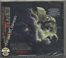 TAIWAN OBI CD Michael Jackson: Scream (2017) + AR CARD SEALED