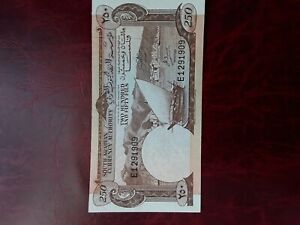 Yemen 1965 250 fils note,UNC