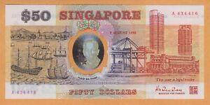 Singapore Commemorative $50 Dollars UNC Polymer Banknote in Folder 1990 P-30