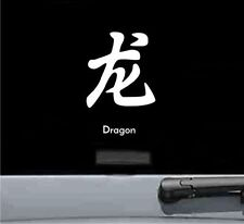 Chinese horoscope dragon car truck new year sign vinyl decal bumper sticker