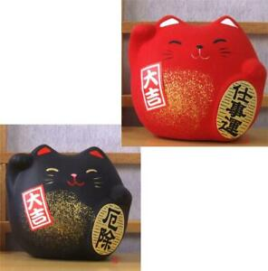 2 Japanese Lucky cats black & red for protection & luck in business