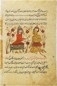 Antique Persian/Mid Eastern Gouache & Calligraphy Manuscript-Sacred Islamic Text