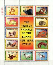 Philippines Stamp - Animals of the Lunar New Year Stamp - NH