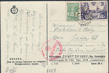 1940 Russia USSR Censored Real Picture Postcard cover to Czechoslovakia Bohemia