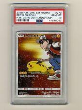 Pokemon Psa 10 Gem Mint Red'S Pikachu Japanese Promo Full Art Card 20Th 270/Sm-P