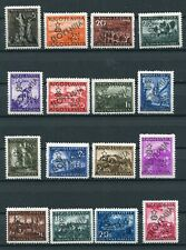 YUGOSLAVIA 1945 SLOVENIA OVERPRINTS ON GERMAN OCC LAIBACH SET (16) PERFECT MNH