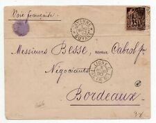 1890 FRENCH GUIANA TO FRANCE COVER, SCARCE PAQUEBOT CANCEL, RARITY TOP