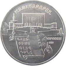 RUSIA URSS 1990 RUSSIA USSR. 5 RUBLOS. EREVAN - MATENADARAN