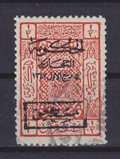 SAUDI ARABIA HEJAZ 1925, POSTAGE DUE, SG D149