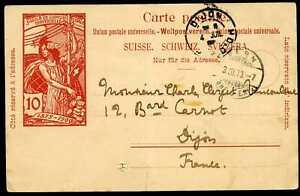 Switzerland 1900 UPU Post Card to France