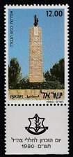 Israël postfris 1980 MNH 818 - Dodenherdenking