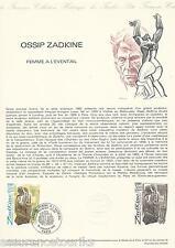 DOCUMENT PHILATÉLIQUE - YT 2074 - 1er JOUR 1980