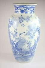 ANTIQUE JAPANESE BLUE AND WHITE HAND PAINTED HAND PAINTED LARGE VASE