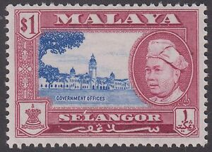 Selangor $1 Ultramarine & Reddish Purple SG125 1957 Mint Hinged Stamp - Malaya