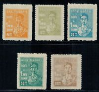 1947 Thailand Stamp Coming of Age of King Bhumibol Sc#260-263,261a Mint