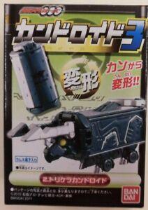 Bandai Candroid 3 / Candy Kamen Rider OOO (O's) bird galley Candroid 2