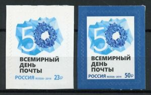 Russia Postal Services Stamps 2019 MNH World Post Day 2v S/A Set