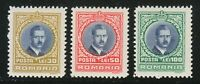 Romania 1931 MNH Mi 386-388 Sc 400-402 King Carol II **