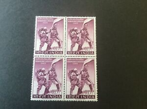 India 1965 Indian's Mount Everest Expedition Block of 4 Mint