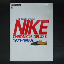 NIKE Chronicle Deluxe 1971-1980s Revised Edition/ Collector Book