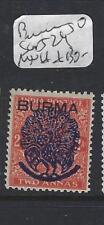 BURMA JAPANESE OCCUPATION (P1408B) ON INDIA  KGV 2A SERVICE SG J24   MNH
