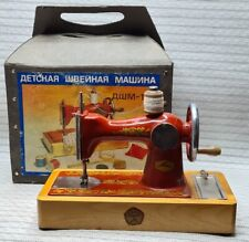 Vintage Russian children's sewing machine Toy USSR Soviet Russia Not Used in Box