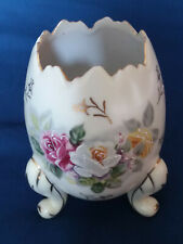 Vintage 1962 Inarco E-116 / M 3-Footed Floral Egg Vase or Planter with Gold Trim