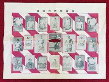 Rare Meiji Era Sumo Wrestler History Print