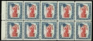 #S6a 1958 25 CENT SAVINGS STAMP BOOKLET PANE ISSUE WITH COVERS MINT-OG/NH VF/XF