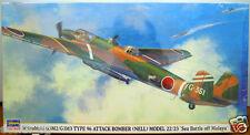 """1/72 Hasegawa Mitsubishi Type 96 Bomber """"Nell"""" Battle off Malaya 01924 - Ltd Ed."""
