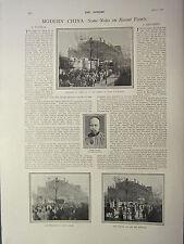 1900 VICTORIAN PRINT ~ MODERN CHINA CHANG HI'S MOTHER FUNERAL K'ANG YU-WEI