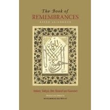The Book Of Remembrances [Kitab al-Adhkar] by Imam Yahya ibn Sharaf an-Nawawi