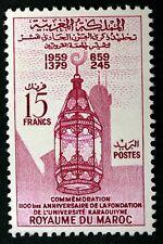1960 MAROC N°405** Université de Karaouiyne,  MOROCCO  MNH